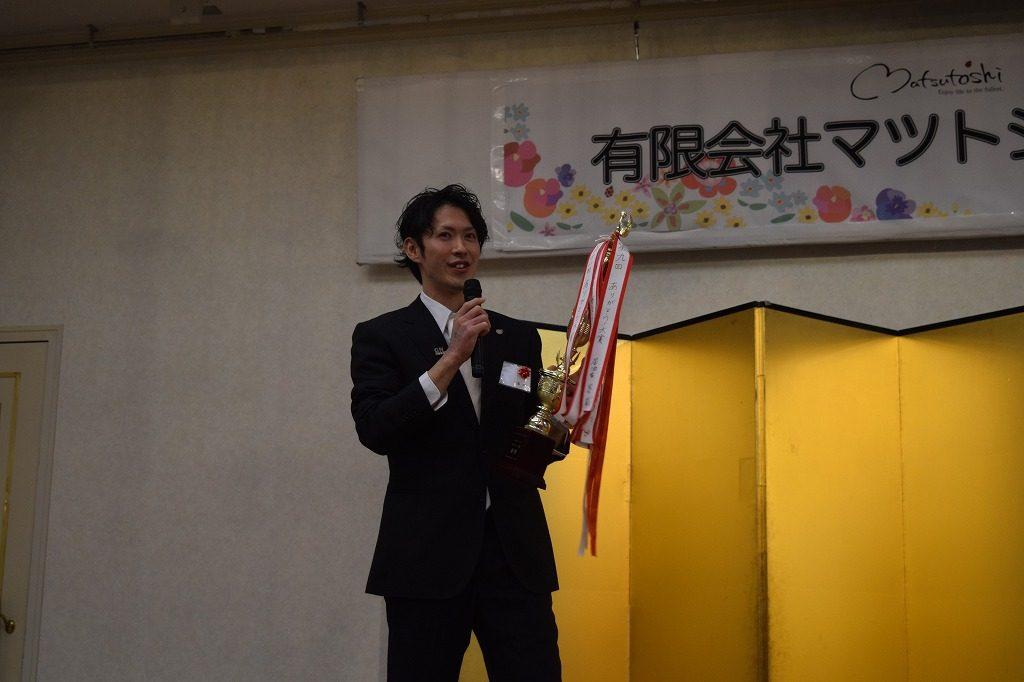 2017繝槭ヤ繝医す譁ー蟷エ莨喀DSC_0101
