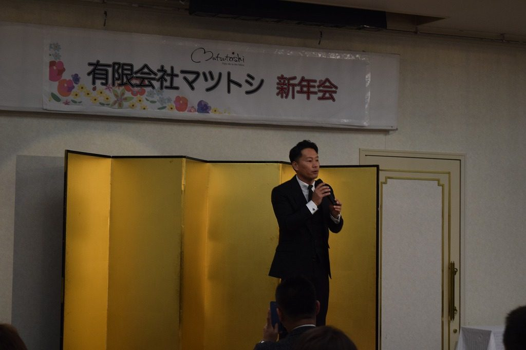 2017繝槭ヤ繝医す譁ー蟷エ莨喀DSC_0119